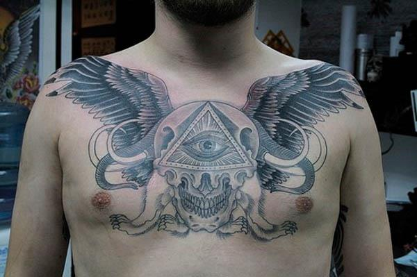 Tattoo's that disturb me.. - David Icke's Official Forums
