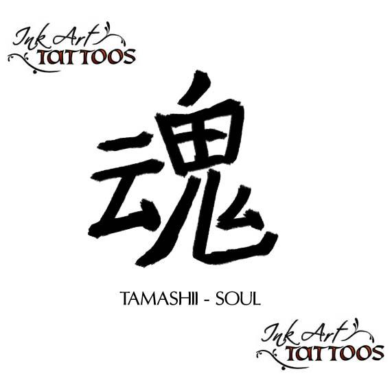 Japanese Kanji Soul Symbol Tattoo Flash | Ink Art Tattoos